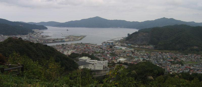 Otsuchi Town